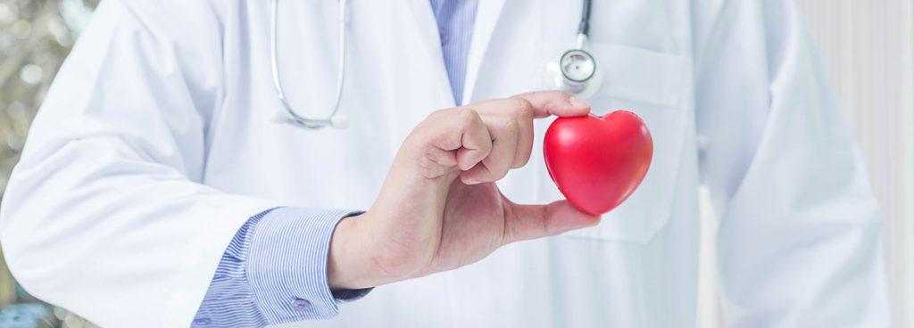 Cardiologia e UTIC - ASL CN2